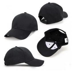 AH047 Cotton Twill Cap - Assorted Colours